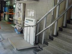 无障碍升降平台 残疾人升降机 楼梯轮椅升降机