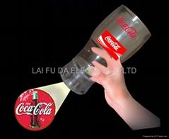 LOGO Projector soda cup