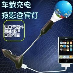 USB车载充电投影灯