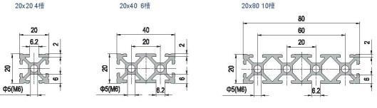铝型材挤压角铝,锚式连接销 1