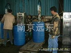 南京远东自动灌装机灌装秤