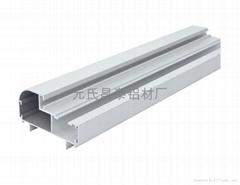 北京办公屏风铝材