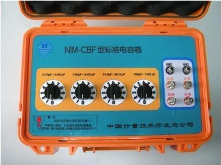 HX-NCBC標準電容箱 1