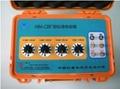 HX-NCBC標準電容箱