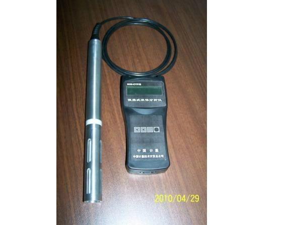 便攜式原油含水分析儀 1