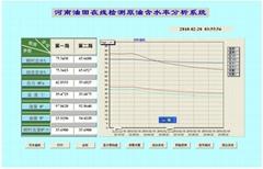原油含水率檢測分析系統