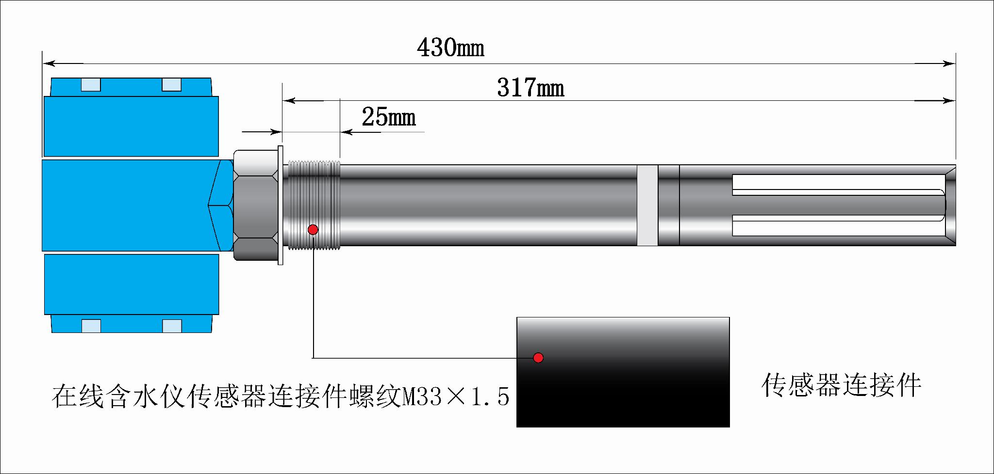 原油含水檢測傳感器 2