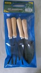 木柄園林工具套裝
