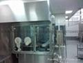 NDFC1500无菌隔离器