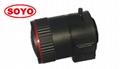"""3.0 Megapixel cctv lens 2.7-12mm 1/2.7"""""""