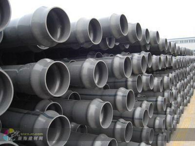 河南pvc给水管材管件 1