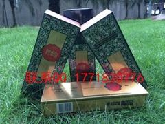 台湾阿里山景泰典蓝 硬盒包装 台湾进口100%正品