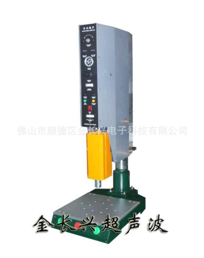 南海超聲波焊接機 1