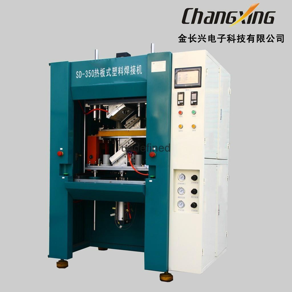 水箱熱板焊接機 1