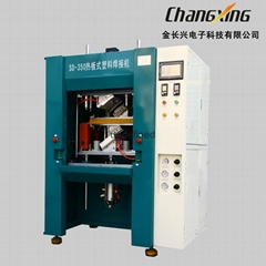 水箱熱板焊接機