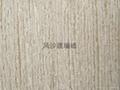 The yarn straight strip wallpaper