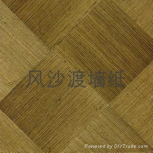 Natural sisal woven wallpaper 1