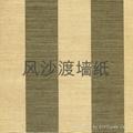Natural sisal woven wallpaper 2
