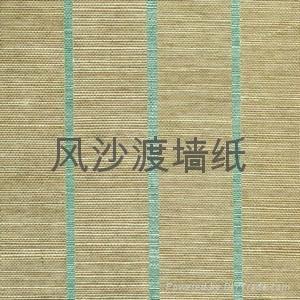 Natural sisal woven wallpaper 3