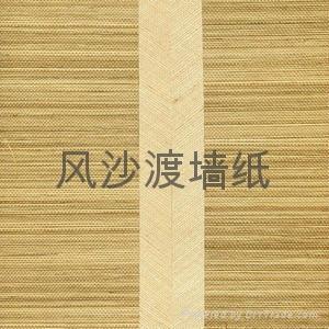 Natural sisal woven wallpaper 4
