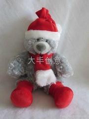 聖誕熊 多色