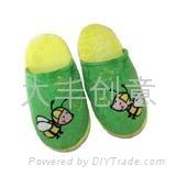 Indoor slippers 1