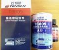 北京天山809高温输送带粘接剂 1