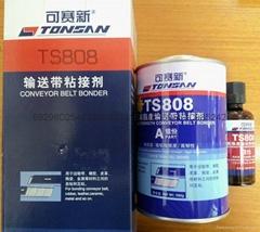 供应北京天山可赛新TS808高强度输送带粘接剂