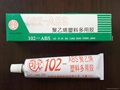 供应102-ABS聚乙烯塑料多