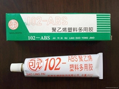 供应102-ABS聚乙烯塑料多用胶