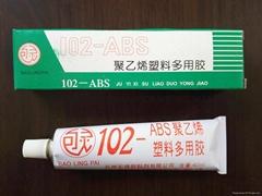 供應102-ABS聚乙烯塑料多用膠
