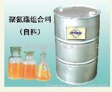 聚氨酯組合料