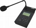 IP網絡遠程尋呼話筒