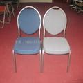 廣東熱賣優質出口加拿大酒店椅 2