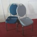 廣東熱賣優質出口加拿大酒店椅 5