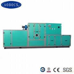 moisture control unit industrial desiccant dehumidifier