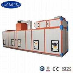 moisture removing machine industrial desiccant dehumidifier