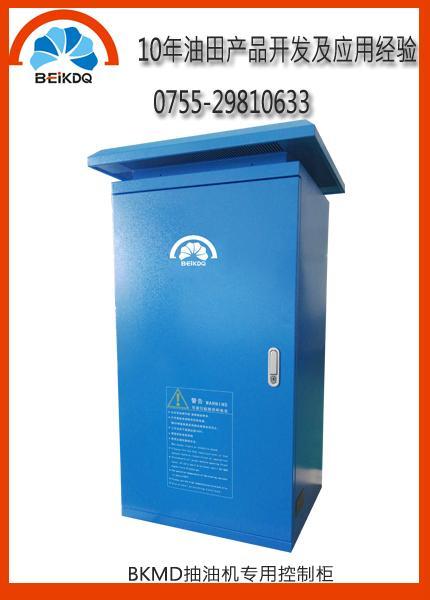 油田磕頭機節電櫃深圳貝殼供應節能回饋一體櫃BKMD 1