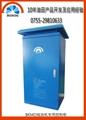 油田磕头机节电柜深圳贝壳供应节能回馈一体柜BKMD 1