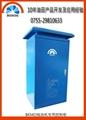 油田磕頭機節電櫃深圳貝殼供應節能回饋一體櫃BKMD 2