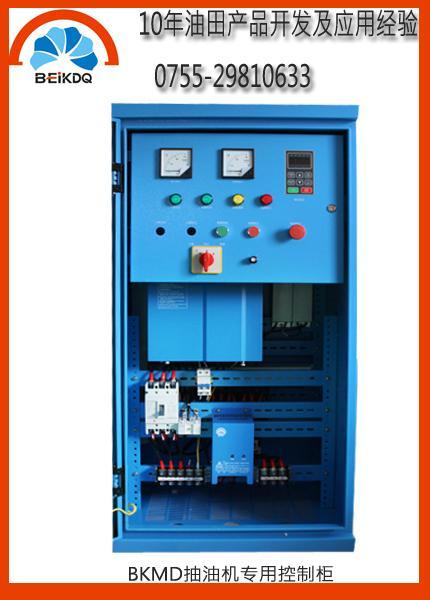 油田磕头机节电柜深圳贝壳供应节能回馈一体柜BKMD 3