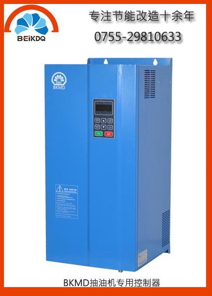 油田磕頭機節電櫃深圳貝殼供應節能回饋一體櫃BKMD 4