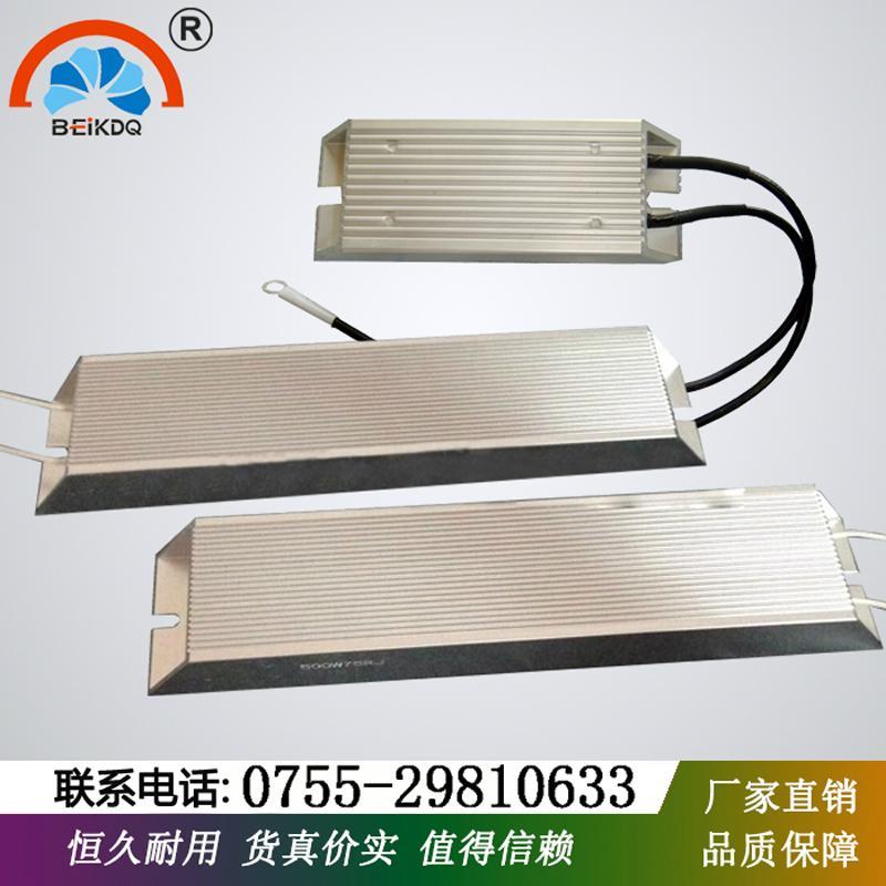 深圳貝殼鋁殼電阻單只3KW可並聯包郵廠家特價 3