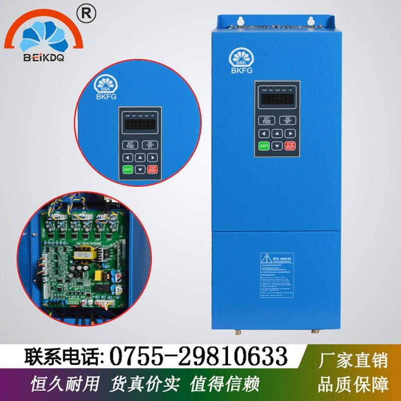 大功率重載回饋裝置BKFG504075H製藥專用 1