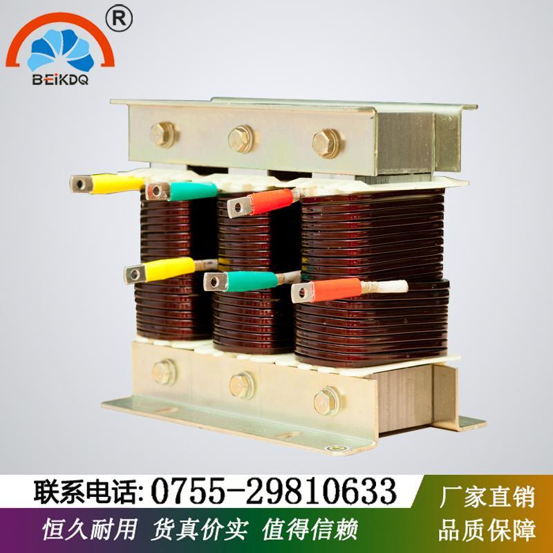 深圳貝殼生產輸入輸出電抗器三相交流380V壓降4% 1