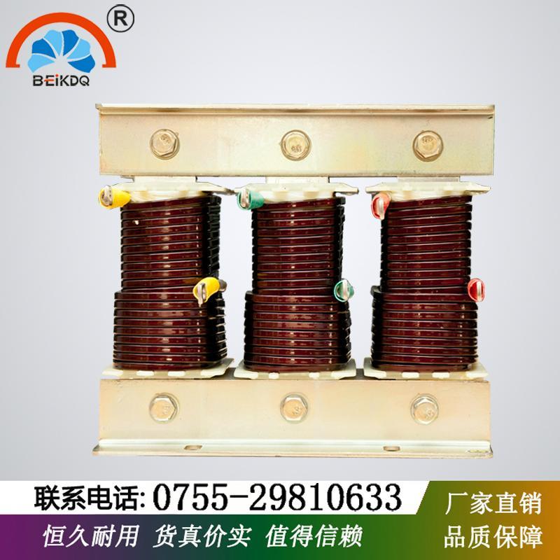 深圳貝殼生產輸入輸出電抗器三相交流380V壓降4% 3