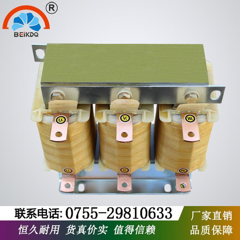 深圳貝殼供應交流380V三相輸入電抗器 2