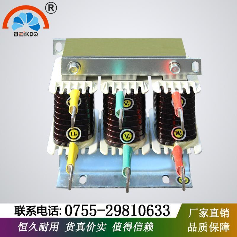 深圳貝殼供應交流380V三相輸入電抗器 1