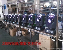 5R 200W beam moving head light 7R sharpy