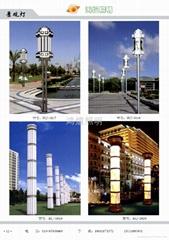 城市廣場景觀燈2